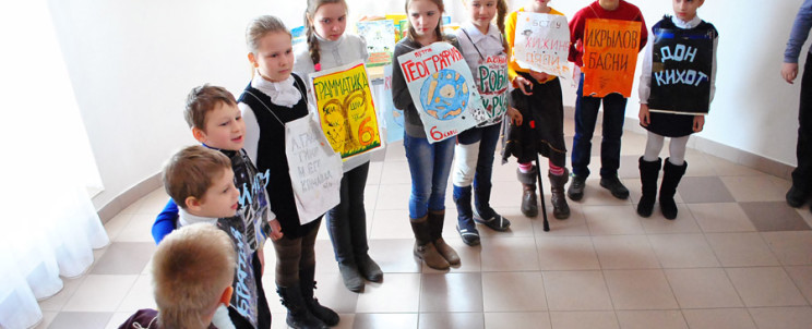 День Православной Книги - Воскресная школа Жодино