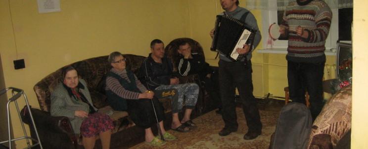 Братство в доме престарелых Жодино