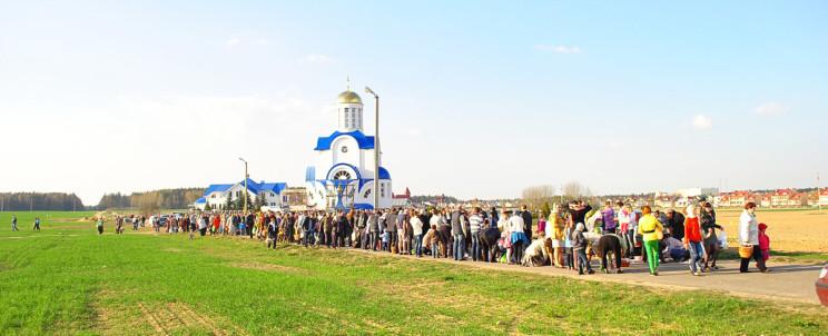 Великая Суббота - церковь Жодино