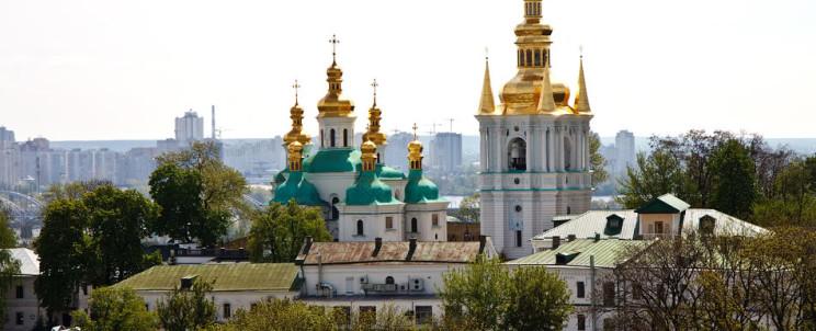 Киев 2