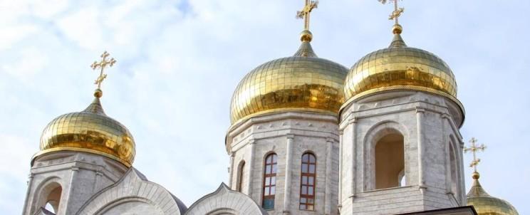 Пятигорск храм