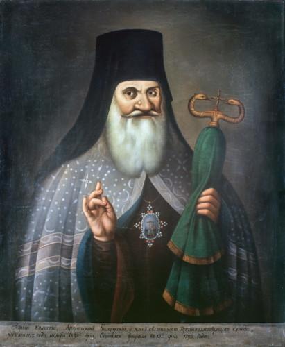 georgiy_koniskiy_001tif